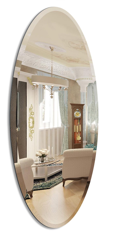 Зеркала для прихожей, гостиной : зеркало классическое owal 4.